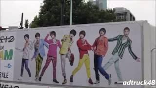 "Kis-My-Ft2 Album ""I SCREAM"" 宣伝トラック@渋谷"