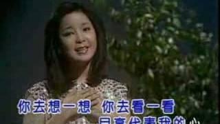 yue liang dai biao wo de xin