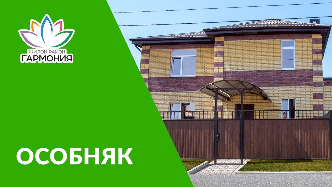 Trovit. Ru: 83 квартиры на продажу по адресу санкт-петербург по вашему запросу пентхаус терраса санкт петербург. Цены от 19 980 000 руб. Найдите.