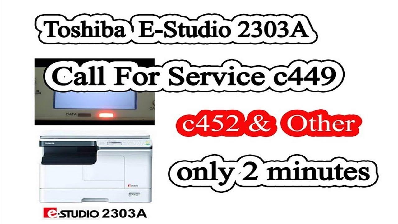 toshiba e studio 2303a driver