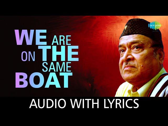 We Are On The Same Boat with lyrics   Bhupen Hazarika