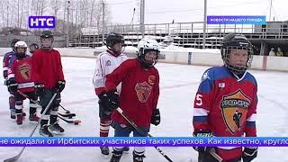 Юные хоккеисты команды «Урал-09» победили на областном этапе «Золотой шайбы»