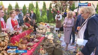 Тверская область отметила Всемирный день продовольствия