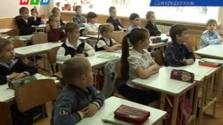 Скандал в симферопольской школе