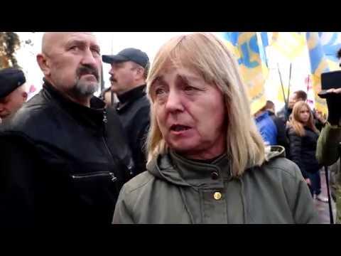 Як жителі Кіровоградщини мітингували під Верховною Радою в Києві