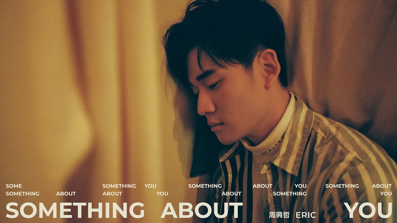 Eric Chou《Something About You》Music Video