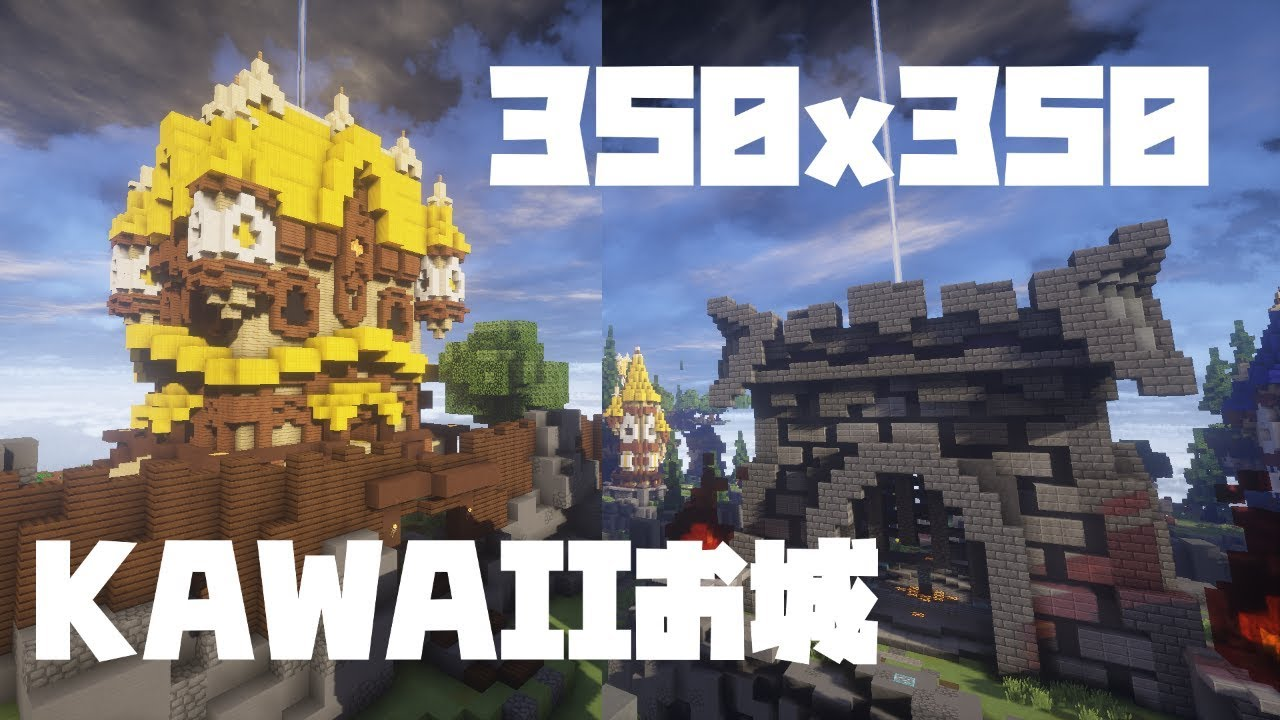 【minecraft】350x350「Clash」【AnniMAP】【Syuu.net】