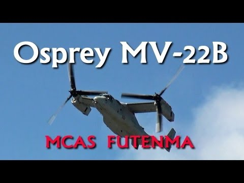 [普天間基地] オスプレイ MV-22 Osprey MCAS Futenma