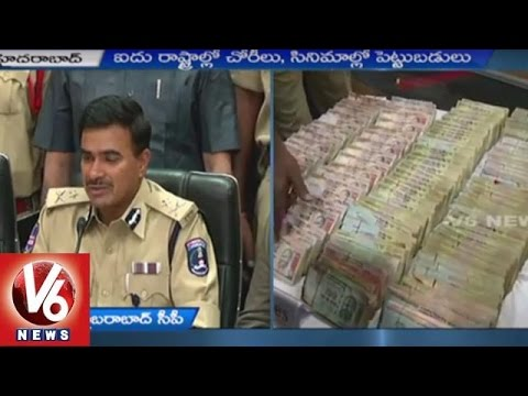 Cyberabad Police busted Interstate Bank Thieves Gang | Hyderabad - V6 News