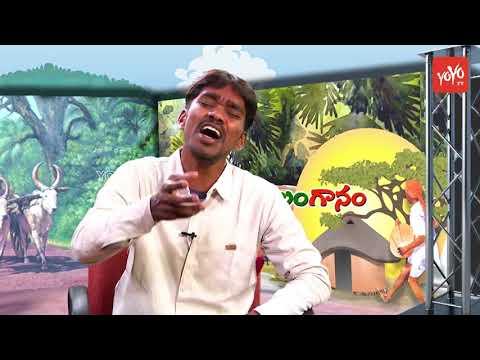 Maayamaipothunnadamma Manishannavadu Song by Singer Balakrishna | Telangana Folk Songs| YOYO TV