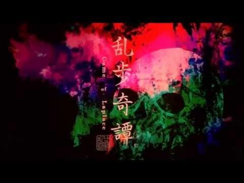 Speed to Masatsu - Amazarashi (Ranpo Kitan: Game of Laplace - Opening)