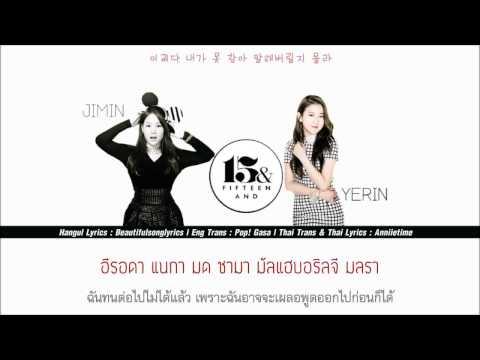 [ซับไทย] 15& - Shy Ma Boy