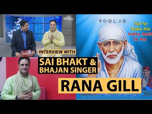 Sai Bhakt & Bhajan Singer - Rana Gill