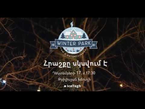 Winter Park Opening in Yerevan Teaser