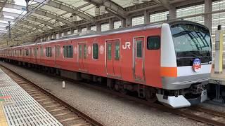 JR東日本 E233系0番台トタT24編成(中央線130周年ラッピング&HMあり) 東小金井発車