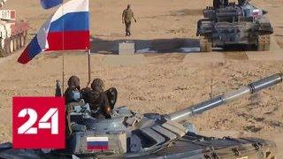 Международные армейские игры-2018 выиграла Россия - Россия 24