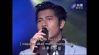 sei hui ci te wo (lirik dan terjemahan) Mp3