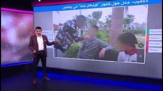 الغو الفصل 222 - حملة في المغرب بعد اعتقال المجاهرين بالإفطار في نهار رمضان