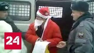 Деды Морозы и Снегурочки грабят квартиры и ломбарды