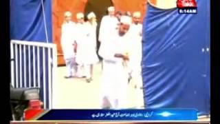 Dawoodi Bohra Jamaat celebrates Eid today