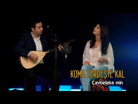 KOMA ZERDEŞTÊ KAL - ÇAVBELEKA MIN [Official Music Video]