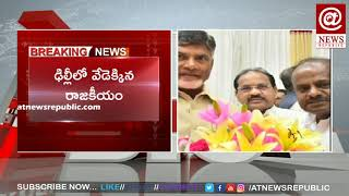 Chandrababu to Meet National opposition Party Leaders in Delhi | AT News Republic