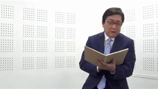 朗読「接吻(江戸川乱歩)」②(大熊英司アナウンサー)