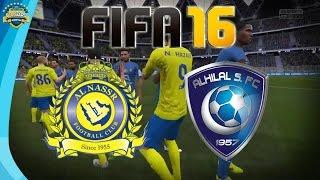 FIFA 16 Al-Nassr vs Al-Hilal FC - King Abdullah Sports City (1080p 60fps) 2017 Video