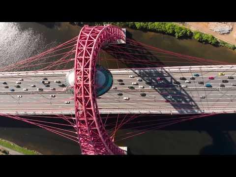 Живописный мост. DJI Mavic Air