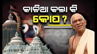Cyclone Fani Is A Warning By Lord Jagannath: Sri Mandir Servitor