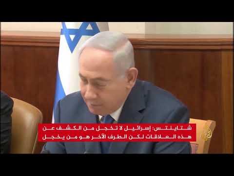 إسرائيل والخجل السعودي  - نشر قبل 8 دقيقة