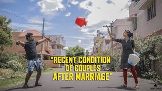 Eruma Saani | Recent condition of couples after marriage