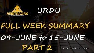 Arbitraging - Full Week Summary 09-June to 15-June Part 2 (In Urdu)