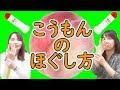 オリンピック女子尿検査 - YouTube