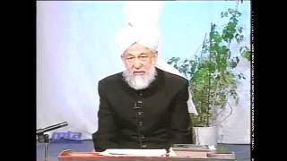 Tarjumatul Quran - Surah al-Waqiah [The Happening]: 34 - 75