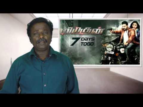 Miruthan Movie Review - Jayam Ravi, Lakshmi Menon - Tamil Talkies