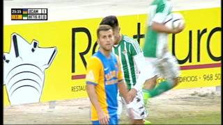 UCAM Murcia 1 - Betis B (07-02-16)