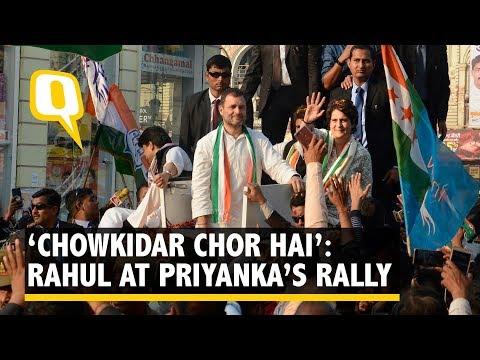 Rahul Gandhi Addresses Gathering After Priyanka's Mega Roadshow in Lucknow, UP