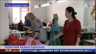 Швейный цех в Восточном Казахстане выпускает качественную продукцию(, 2015-03-09T06:46:48.000Z)