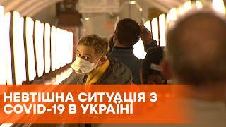 Минздрав не разрешил открыть кафе, рестораны и бассейны в Киеве и семи областях