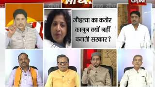 shadab chouhan live debate on dadri kand against bjp part1