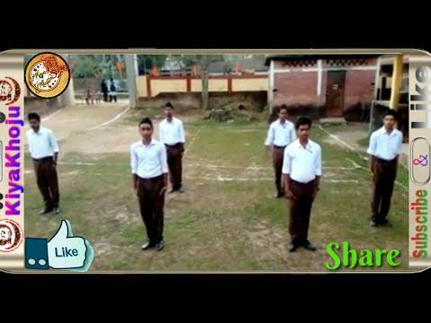 Rashtriya Swayamsevak Sangh - RSS..From Karimganj Sammelan 1