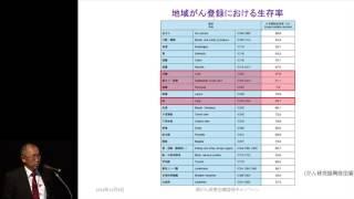 2014年11月8日(土)開催 もっと知ってほしい肺がんのことin仙台 「肺がん...