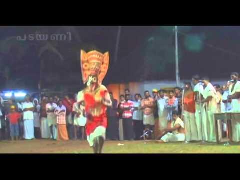 Padayani Documentary
