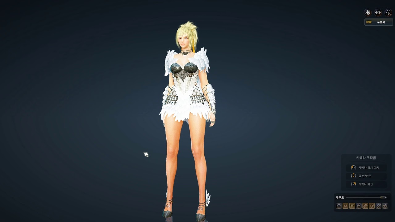 How to get pearl shop coupons bdo