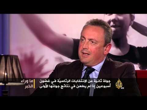 ما وراء الخبر-عوامل استقطاب التونسيين بالانتخابات