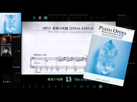 Scrolling Sheet Piano Opera Final Fantasy IIIIII Full Album