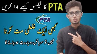 How to Pay Tax PTA Legal Method ll Never make that mistake Pta tax