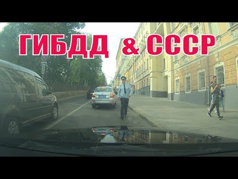 Сотрудник ГИБДД остановил таксиста и Гражданина из СССР/Drivermsk