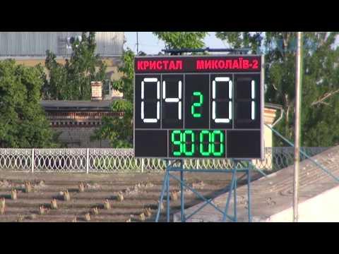 """Кристалл"" переиграл ""Николаев-2"""